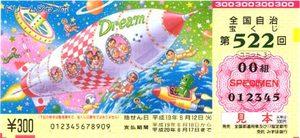 Dream2007