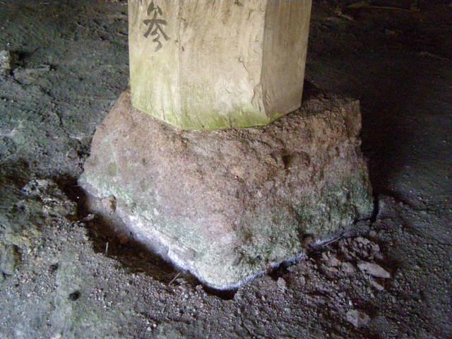 163 基礎沈下 柱と基礎石とのズレ