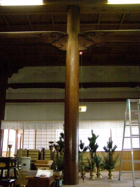 306-2 柱傾斜 6cm-2m