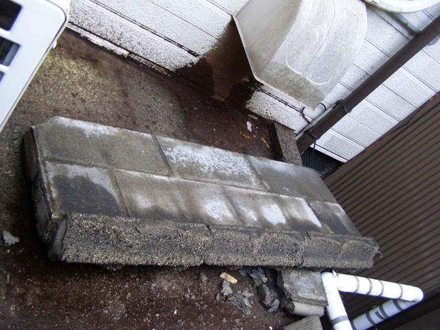 804 墓地の塀 隣の小山家のエアコン損壊