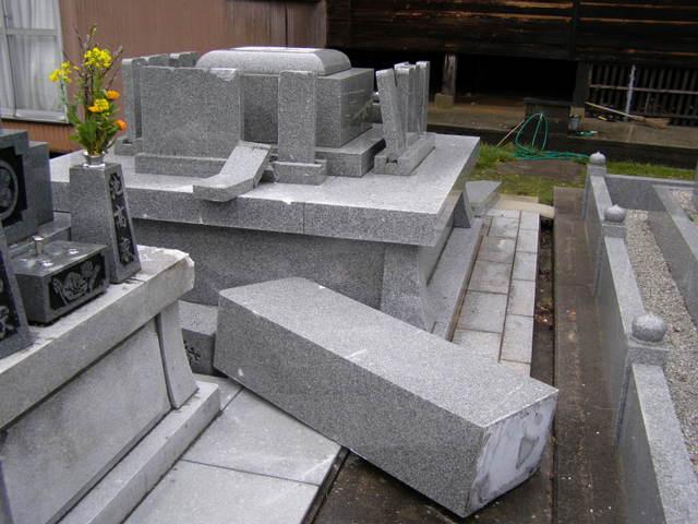 805 横浜正覚寺合葬墓